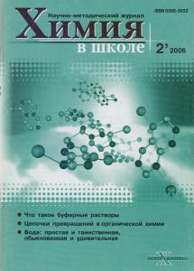 HvSh-2-2006