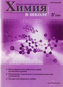 HvSh-3-2008