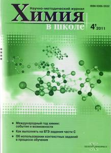 HvSh-4-2011