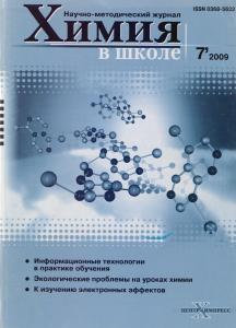 HvSh-7-2009
