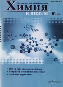 HvSh-9-2009