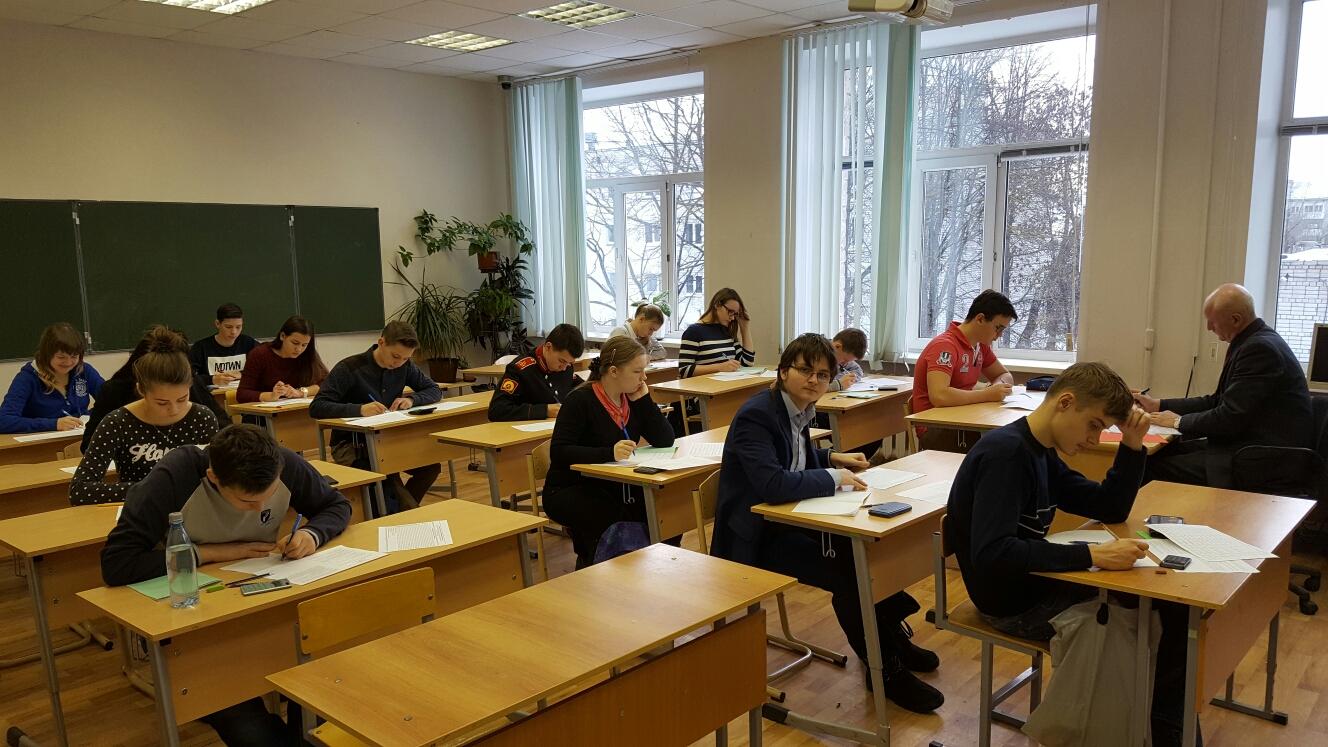 Твеерское управпение образования подготовка к егэ по химии 2014
