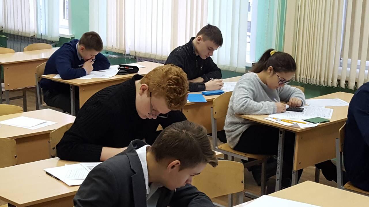 Всесибирская олимпиада школьников по математике 11 класс ответы